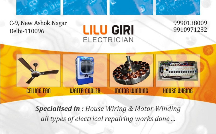 Busines Card - Lilu Giri